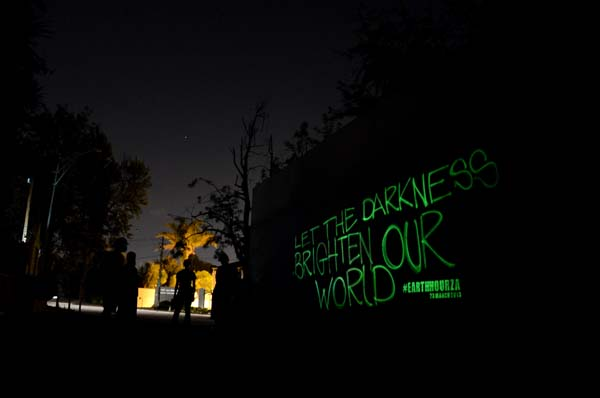 Be Enlightened, Be in the Dark NATIVE paints the town lumo in support of Earth Hour : SA Creatives