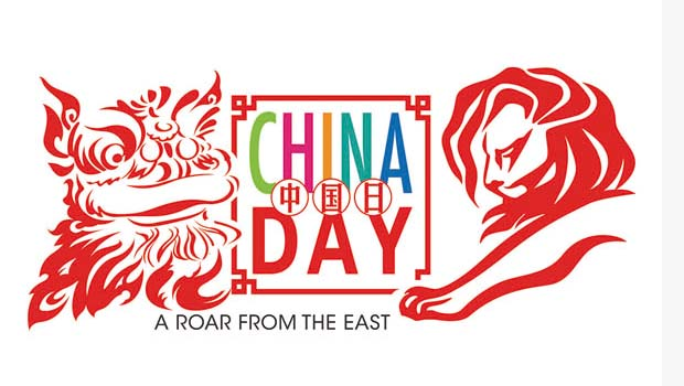 CANNES LIONS INTRODUCES CHINA DAY