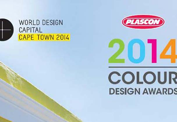 Plascon launches its Colour Design Awards