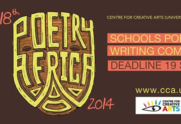 SCHOOLS POETRY WRITING COMPETITION