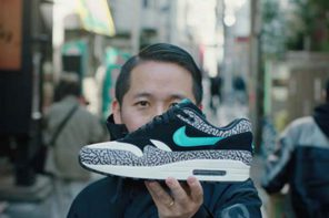 Nike Sportswear : Behind the Design – The Chosen 1